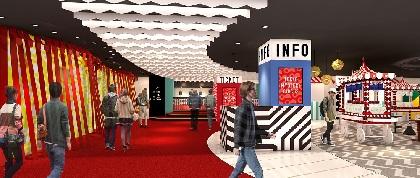 """リアル脱出ゲームを手掛けるSCRAP、""""世界一謎がある""""エンターテインメントパーク『東京ミステリーサーカス』を12月にオープン"""