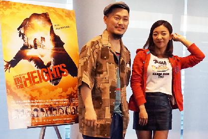 韓国版『イン・ザ・ハイツ』横浜公演開幕! ヤン・ドングンとf(x)ルナが会見