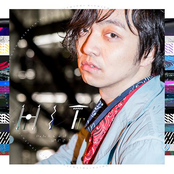 三浦大知【CD ONLY盤】