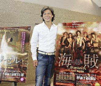 Kバレエカンパニー『海賊』 男共がダンスバトルを繰り広げるドラマティックな舞台「ウチの海賊たちはジャック・スパロウよりカッコイイ」