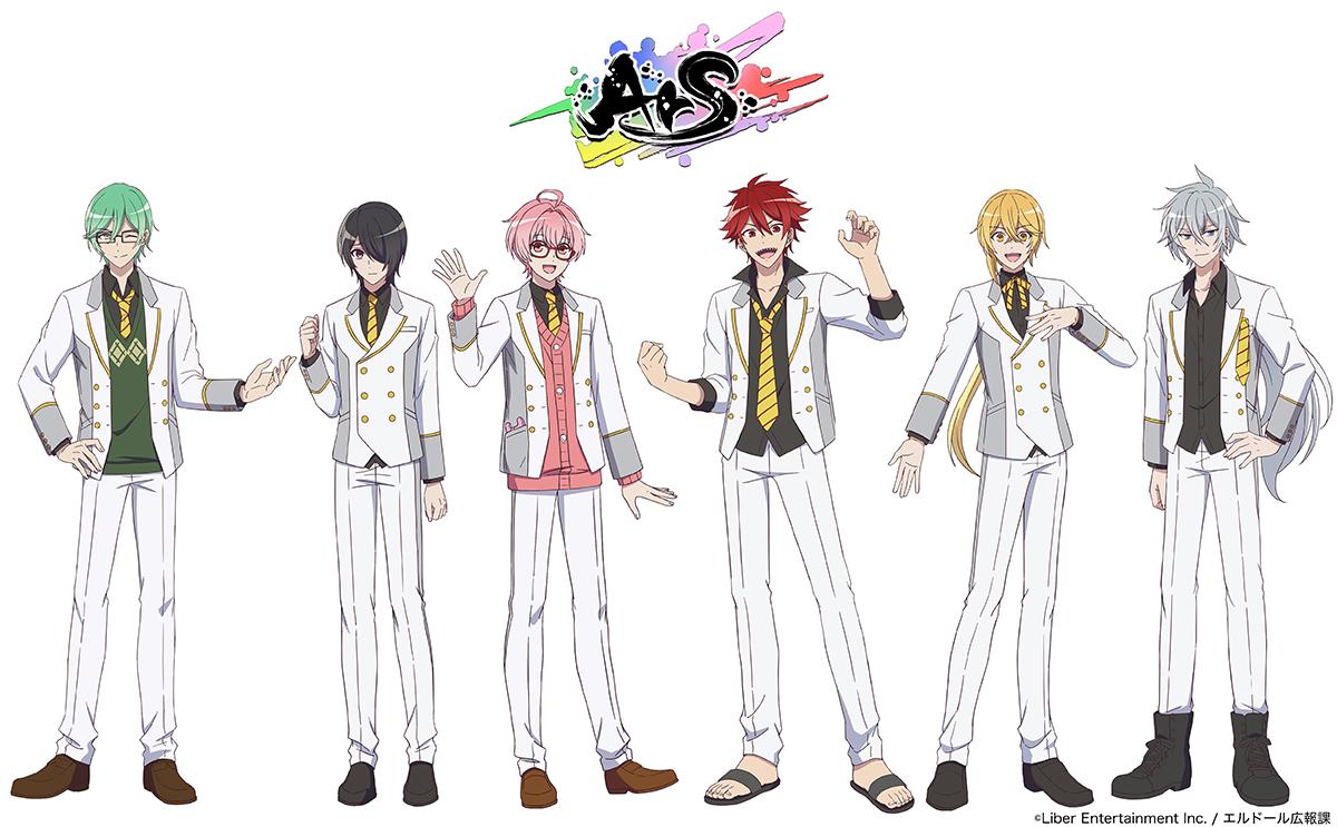 ArS(アルス) (C)Liber Entertainment Inc. / エルドール広報課