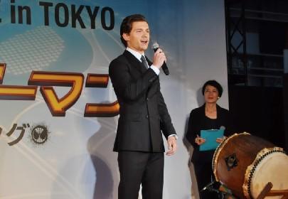 スパイダーマン=トム・ホランドが日本に感動「きみたちはすごいファンだ!」『スパイダーマン:ホームカミング』ジャパンプレミア