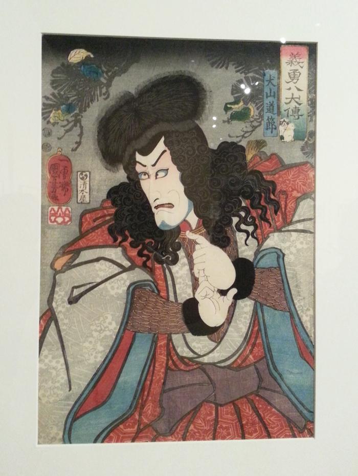 歌川国芳「義勇八犬伝 犬山道節」嘉永3~5年(1850~52) ボストン美術館