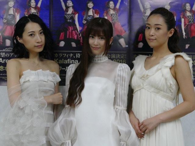 左からHikaru、Keiko、Wakana