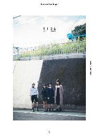 カメラマン稲垣謙一のアイドル雑誌「IDOL MOMENTS」創刊号はブクガ