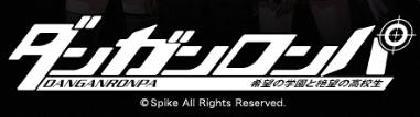楠本桃子のゲームコラムvol.29 絶望の学級裁判をハイスピードに駆け抜けろ『ダンガンロンパ』
