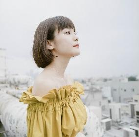 吉澤嘉代子 3rdシングル「ミューズ」を6月に発売、初回限定盤には『お茶会ツアー2017』ドキュメント映像も