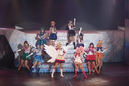 『ミュージカル「美少女戦士セーラームーン」-Le Mouvement Final-』大千秋楽公演の映像配信決定