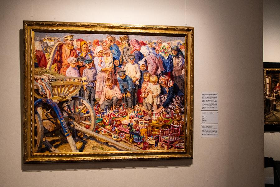展示風景。アレクサンドル・モラヴォフ《おもちゃ》1914年 (C) The State Tretyakov Gallery