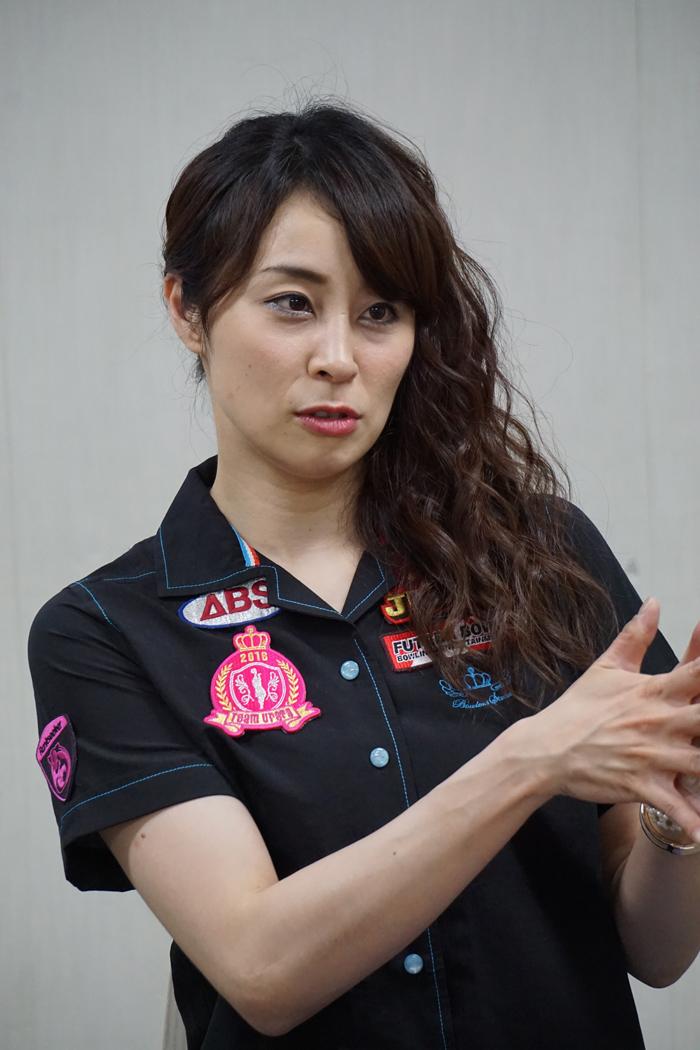 姫路 麗(ひめじ・うらら) プロ
