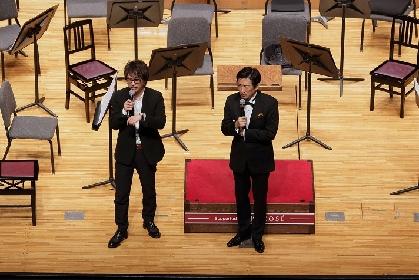 指揮者 藤岡幸夫と作曲家 菅野祐悟が、チェロ協奏曲の世界初演を前に大いに語る。