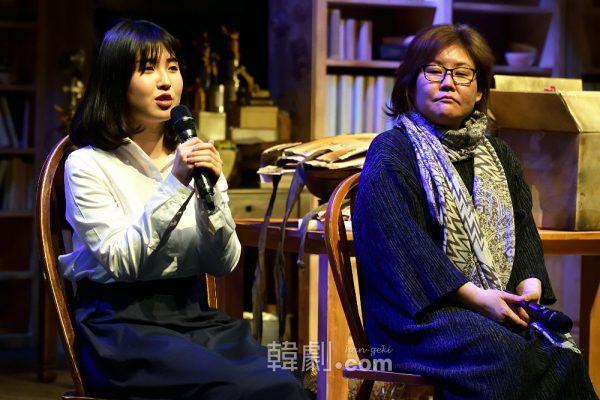 脚本のシン・チェギョン(左)と、演出のムン・サムファ