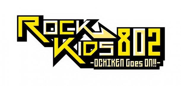 「ROCK KIDS 802」ロゴ