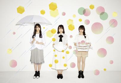 TrySail TVアニメ『エロマンガ先生』EDテーマ ニューシングル「adrenaline!!!」リリース日決定