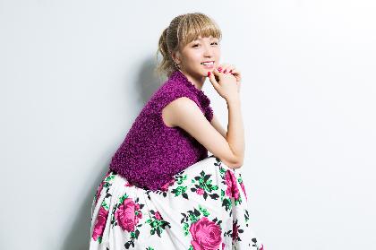 Dream Ami・甘酸っぱい恋模様を描いたシングル「アマハル」について語る