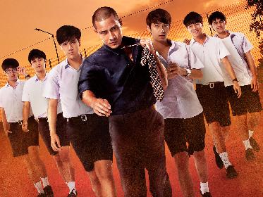 タイドラマ『BLACKLIST』衛星劇場で放送開始、『Tonhon Chonlatee』『In Time With You』『SOTUS S』も日本初放送