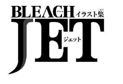 """『BLEACH イラスト集 JET』発売記念キャンペーン開催!全67キャラクターの""""テーマミュージック""""初披露!"""