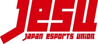 eスポーツ連合(JeSU)では競技タイトルの認定や選手のプロライセンス発行、国際的なeスポーツ大会への選手の派遣などを行っている