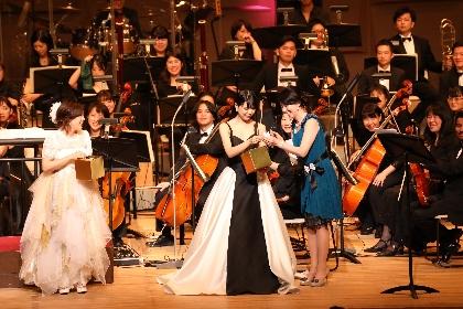 『美少女戦士セーラームーン』クラシックコンサートの新公演が東京・大阪にて開催決定