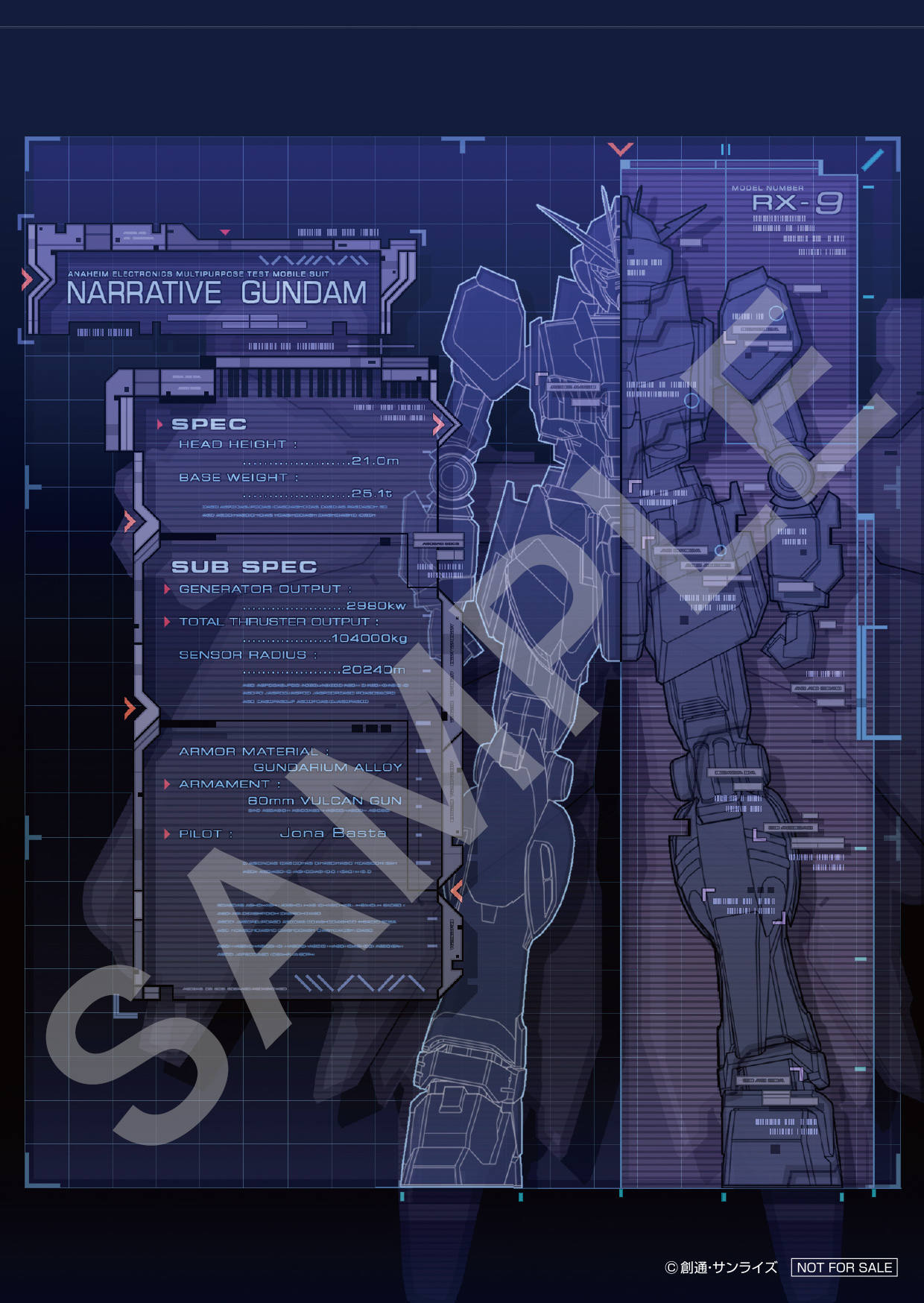 8週目入場者特典「NTモニターワークスイラストカード」 (C)創通・サンライズ