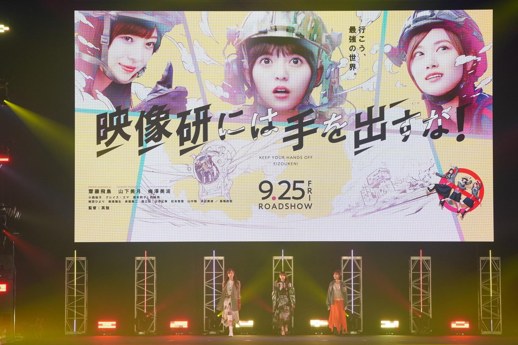 『第31回 マイナビ 東京ガールズコレクション 2020 AUTUMN/WINTER ONLINE』 (C)マイナビTOKYO GIRLS COLLECTION 2020 AUTUMN/WINTER ONLINE