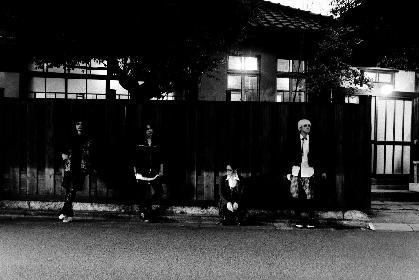 MUCC 『哀愁とアンティークと痛みも葬るツアー』メンバー誕生日の追加公演発表