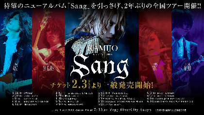 KAMIJO、新作を引っさげてのツアーに初音ミク、関智一、杉田智和ら豪華ゲストが登場
