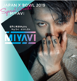 MIYAVIがX BOWLにゲスト出演! ハーフタイムにギターパフォーマンス