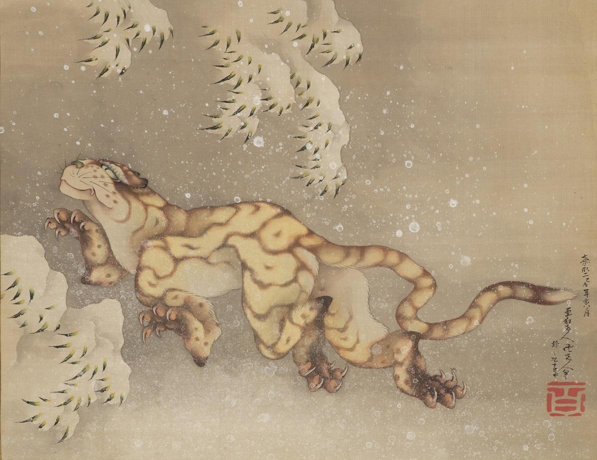 《雪中虎図》 嘉永2年(1849) 個人