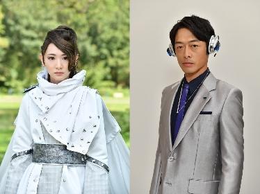 生駒里奈&和田聰宏が仮面ライダーシリーズに初出演!『仮面ライダー 令和ザ・ファースト・ジェネレーション』に登場