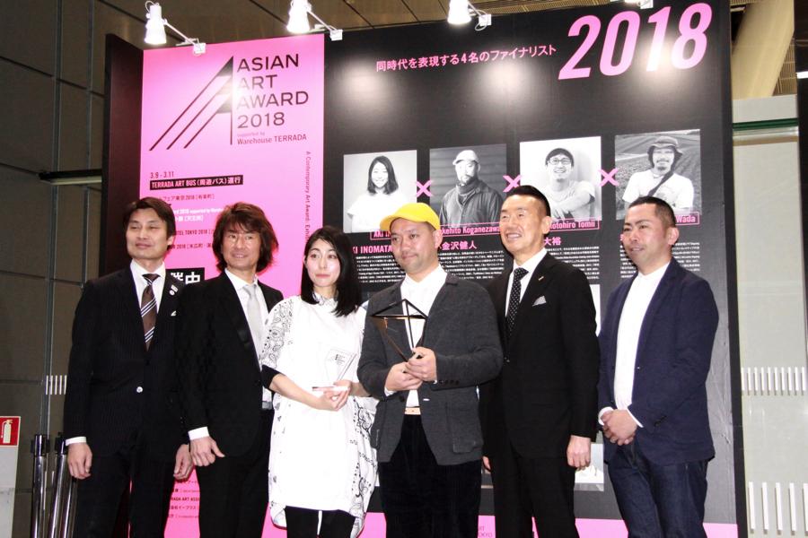 『Asian Art Award 2018』大賞決定記者発表