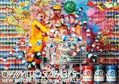 """04 Limited Sazabys、ニューシングル「SEED」を""""缶""""でリリース"""