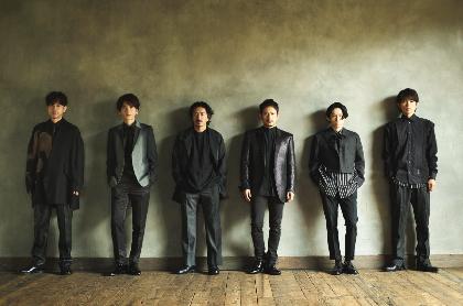 V6、ニューアルバム『STEP』は全曲新曲 KOHH、Tempalay、森山直太朗らが参加