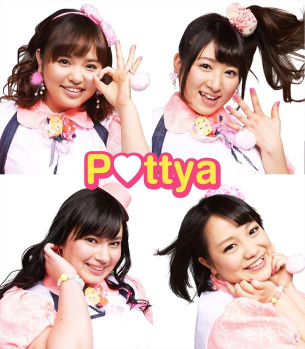 Pottya