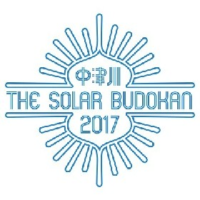 中津川 THE SOLAR BUDOKAN 2017、第1弾発表でシアターブルック、ACIDMAN、10-FEET、NONA REEVES