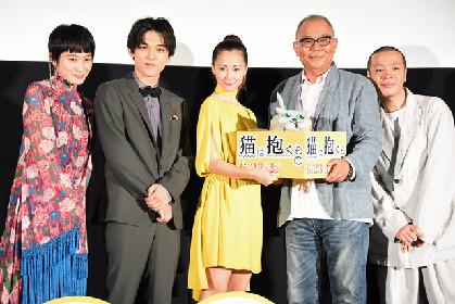 峯田和伸&コムアイ「猫は抱くもの」撮影を振り返る「こんなに幸福な現場はない」