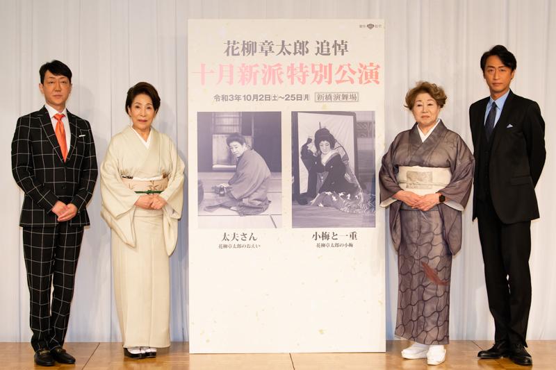 (左より)河合雪之丞、波乃久里子、水谷八重子、喜多村緑郎