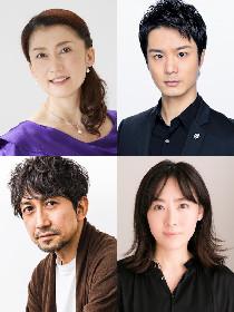 一路真輝、田代万里生、神尾佑、前田亜季ら出演 ベートーヴェンの封印された不滅の恋を描いた舞台を上演