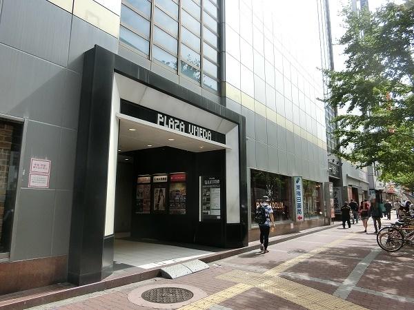 プラザ梅田ビル入口