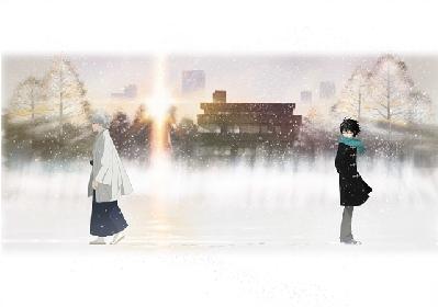 『3月のライオン』第2シリーズ、零と宗谷名人の記念対局を象徴するかのような新キービジュアル解禁! クリスマスには、第1クールを一挙再放送
