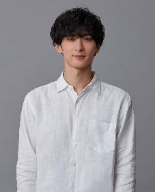 古川雄大、主演するFOD オリジナルドラマ『私の正しいお兄ちゃん』主題歌を書き下ろし