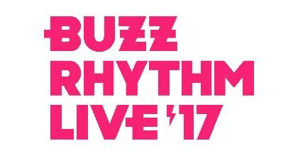 『バズリズムLIVE 2017』、11月に横浜アリーナで開催決定