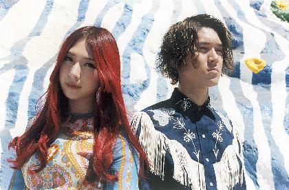 GLIM SPANKY、ドラマ主題歌となるシングル「ストーリーの先に」をリリース
