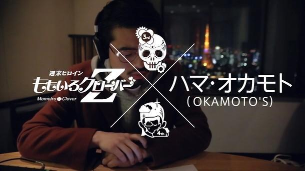 「ももいろクローバーZ – M14『HAPPY Re:BIRTHDAY / 桃色空』 試聴×視聴ビデオ with ハマ・オカモト(OKAMOTO'S) from『AMARANTHUS / 白金の夜明け』」のワンシーン。