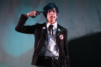 舞台『PERSONA3 the Weird Masquerade』第4弾「藍の誓約」男性主人公ver.プレビュー公演レポート