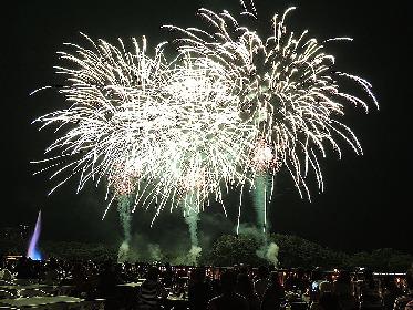 『りんどう湖花火大会』7月23日から開催、地域に「元気」「勇気」「希望」を贈る