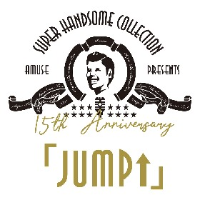 佐藤健、三浦春馬、吉沢亮らが参加したアミューズ若手俳優「ハンサム」が15周年 記念プロジェクトの第1弾はアニバーサリーCDアルバムを発売