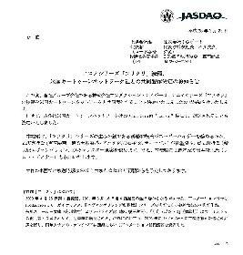 本広克行、岩井秀人が参加 人気アニメ「フリクリ」の続編が制作決定