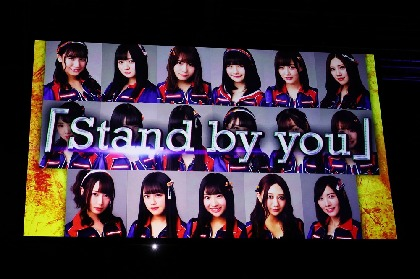 SKE48、23rdシングル「いきなりパンチライン」全国握手会のイベントステージにて、24thシングルの選抜メンバー及び、タイトルが発表