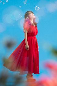 奥井雅美、デビュー25周年イヤーの始まりを飾るシングル「イノセントバブル」を8月に発売
